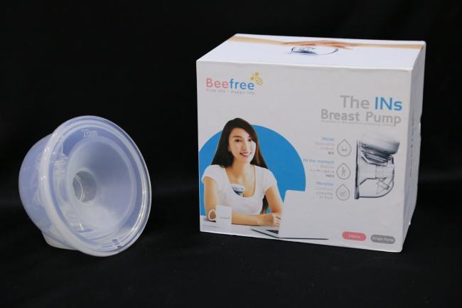 Bộ full cup không đầu máy - phụ kiện máy hút sữa không dây beefree
